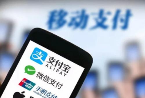 中国互联网30年大事记,你对哪些有印象呢?